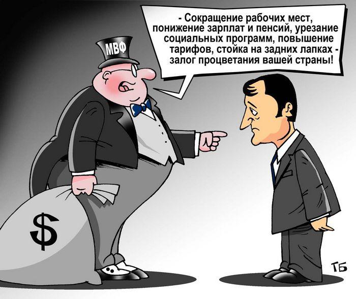Украина расплатится с кредитом мвф