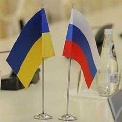 Украина-россия: взаимовыгодные отрасли и проблемные вопросы