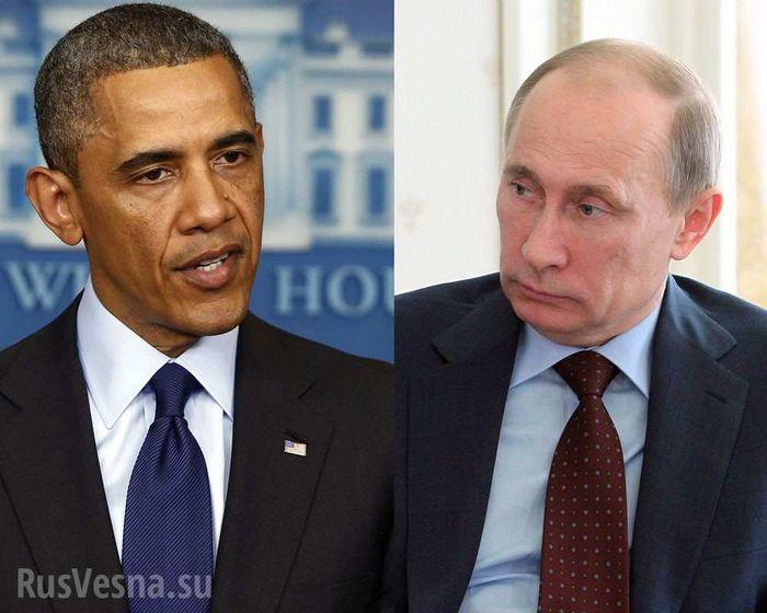 Украинцы заподозрили обаму и путина в сотрудничестве