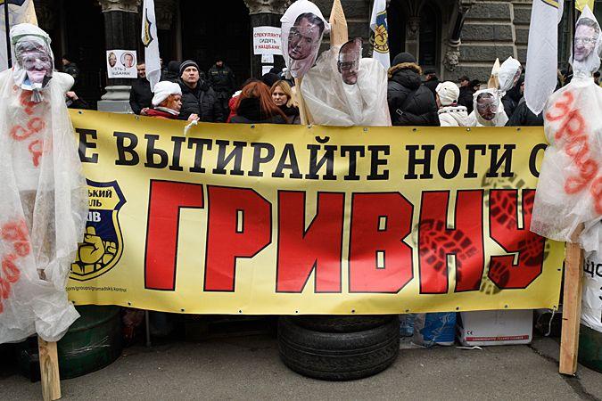 Украине прогнозируют близкий дефолт