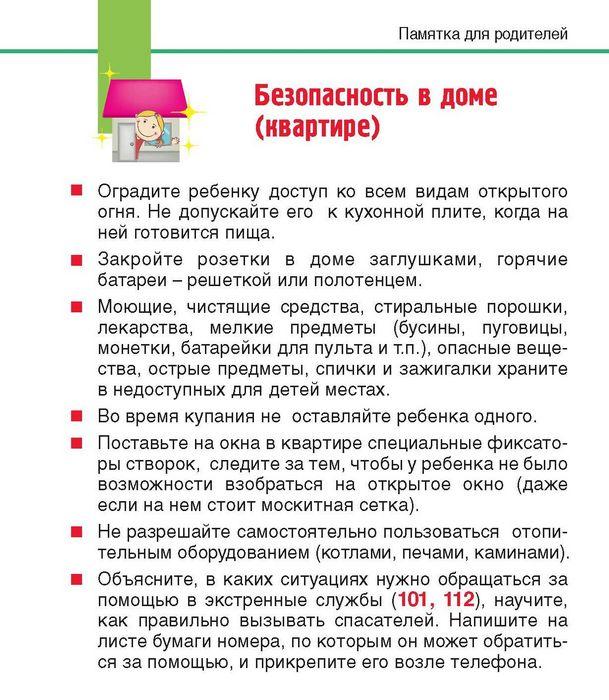 Украинский рынок акций заразился внешним позитивом