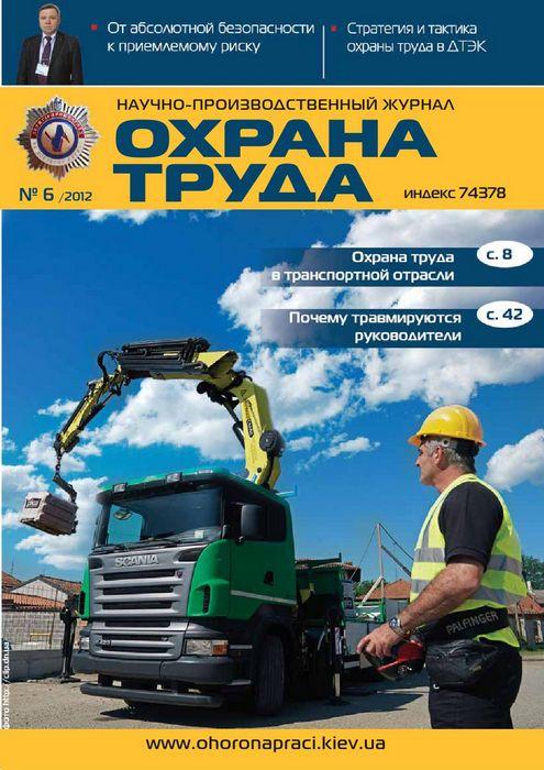 Укравтодор обеспечивает безопасные условия движения автотранспорта