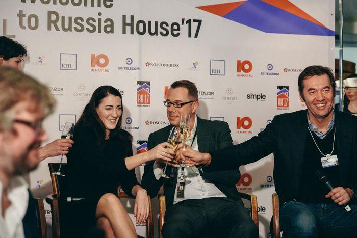 В москве состоялся второй форум финансовых директоров страхового бизнеса