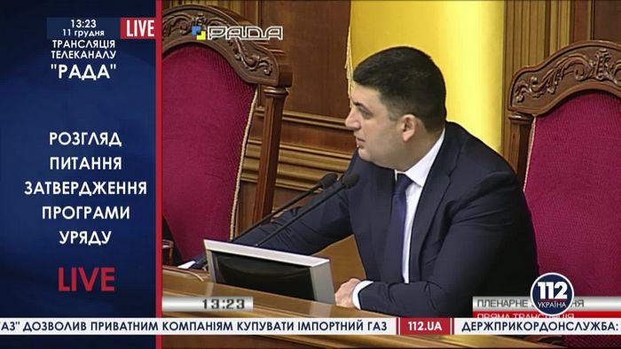 В проекте новой конституции предлагается разрешить министрам быть одновременно нардепами