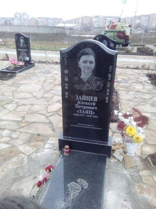 Вадим вишневский убит в харькове