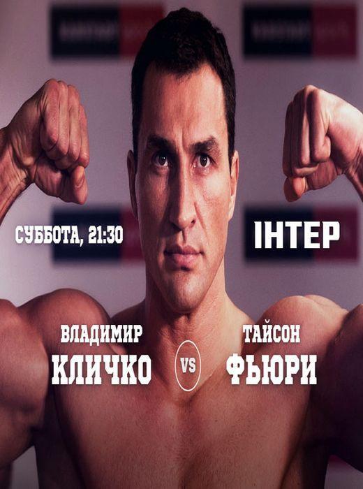 Видео прямая трансляция цска – локомотив: смотреть онлайн прямой эфир 3.02.2015 будет вся москва и ярославль