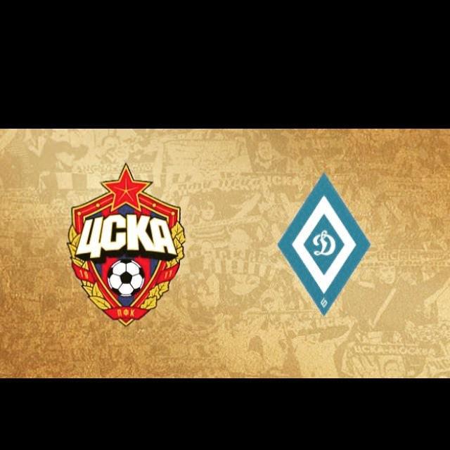 Видео прямая трансляция динамо москва – локомотив, смотреть онлайн матч кхл можно будет 30.01.2015 в 19.30