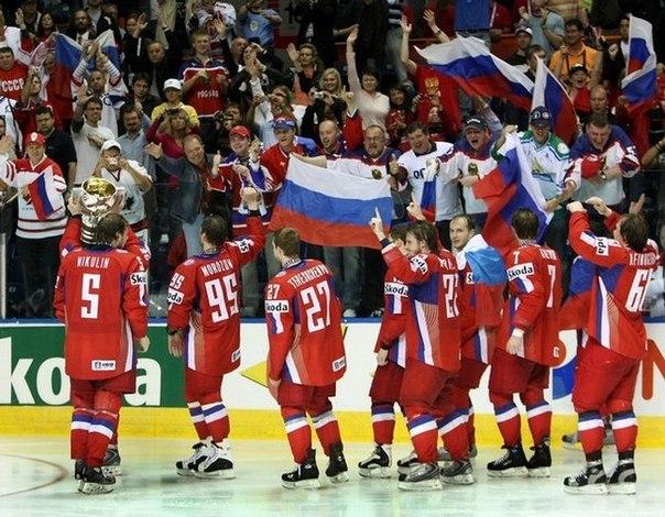 Видео прямая трансляция россия – швеция смотреть онлайн хоккей, прямой эфир на кубок 1 канала