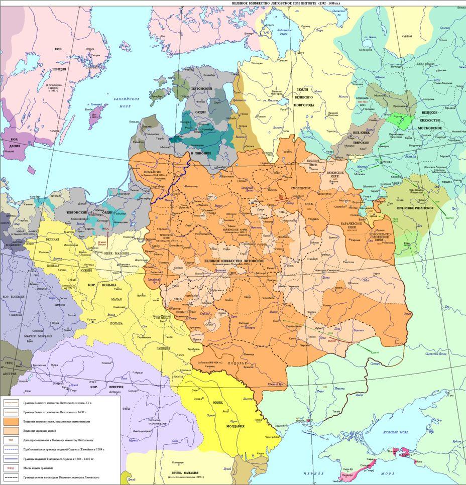 Военнопленные в тевтонском ордене и великом княжестве литовском