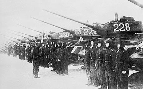 Война народов в корее
