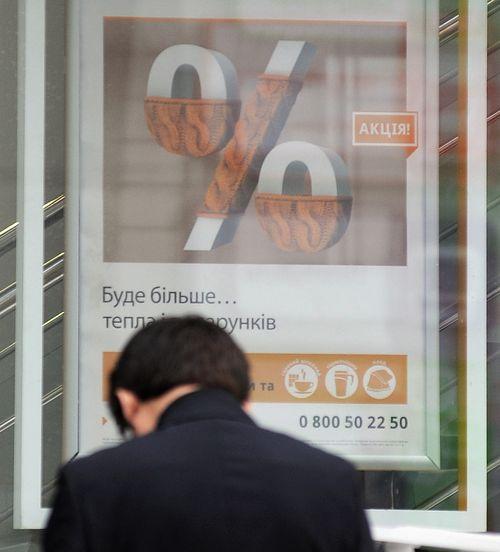 Временные администраторы в надра и укрпромбанке останутся прежние