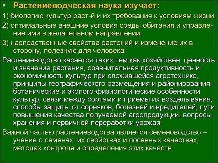 Все условия для возрождения частного земледелия на украине