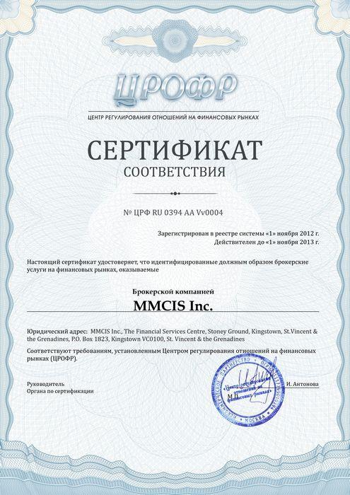 Высший административный суд украины вернул лицензию компании ммсис
