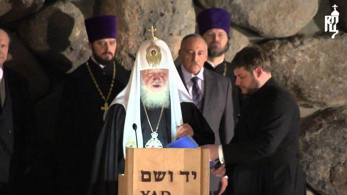Выступление патриарха кирилла в белграде обнадежило рпц