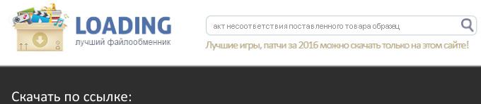 Зимняя универсиада 2015, результаты 27 января: сборная россии умудрилась выиграть первое место 26 01 2015