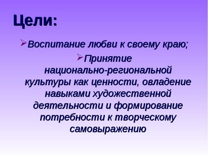 Значение петровских реформ для этнокультурной истории народов региона